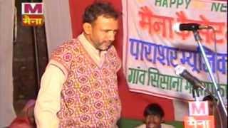 Haryanvi Ragni- Kaali Mani | Maina Hit Ragniyan Vol 73