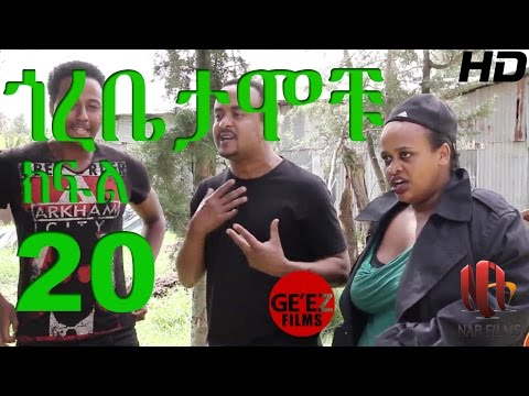 Gorebetamochu S01-Episode 20. The fight Part two. x264