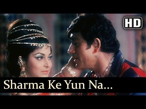 Sharma Ke Yun Na Dekh - Waheeda Rehman - Raj Kumar - Neel Kamal - Hindi Song