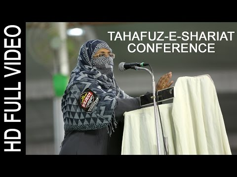 Dr. Asma Zehra | TAHAFUZ-E-SHARIAT CONFERENCE at HYDERABAD | 6th November 2016