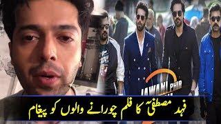 Fahad Mustafa Message For People About JPNA 2 ||Jawani Phir Nahi Ani 2 Release On Eid 2018