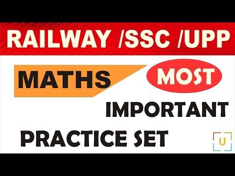 ARAILWAY || SSC - 2018 || MATHS Practice Set || RAILWAY-ALP | Group D | UPP | SSC-CPO | IBPS-PO etc.