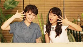 MCは、モーニング娘。'15工藤遥と、アンジュルム室田瑞希! アンジュル...