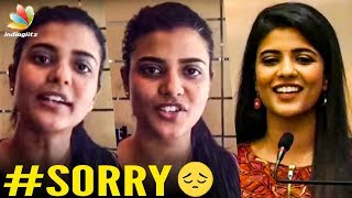Aishwarya Rajesh Apologises for her Statement | Kanaa Success Meet