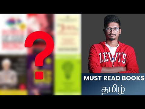 Books that changed my Life | Tamil | The Madras Trader