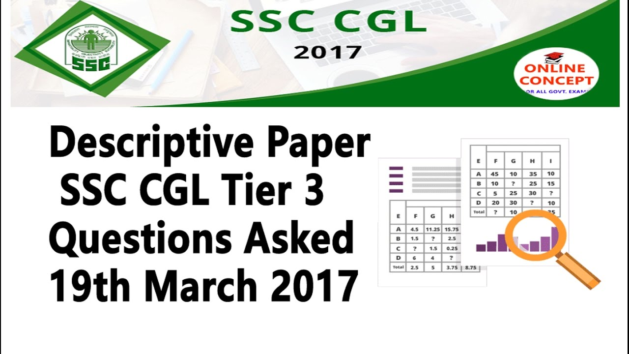 Descriptive paper ssc cgl tier 3 19th march 2017 analysis and