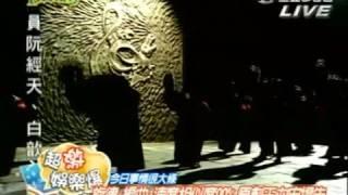 王力宏 竹林深處 疑被抄襲 印度電影惹禍? - 20080805完全娛樂
