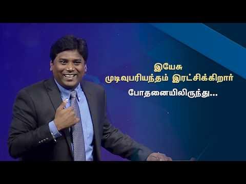 AFT Church   Nambikkai TV - 31 MAY 20 (Tamil)   Jeevan Chelladurai