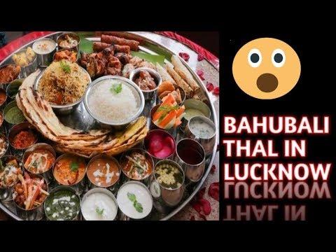 Bahubelly Thali In Lucknow || Veg Bahubelly Thali || Lucknow Ki Veg Thali
