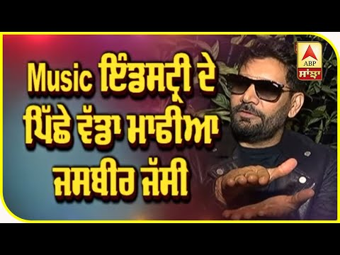 Jasbir Jassi Interview On Punjabi Song Trends | Controversies | Sidhu moosewala | ABP Sanjha