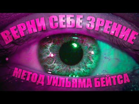 Метод профессора Жданова гарантирует восстановление зрения