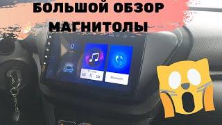 дешевая android магнитола 2din с aliexpress/ Обзор магнитолы 8227l_demo/ CARTAOTAO