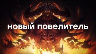Правильный Diablo - трейлер для скептиков