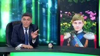 НТВ высмеивает цесаревича Колю Лукашенко в Китае