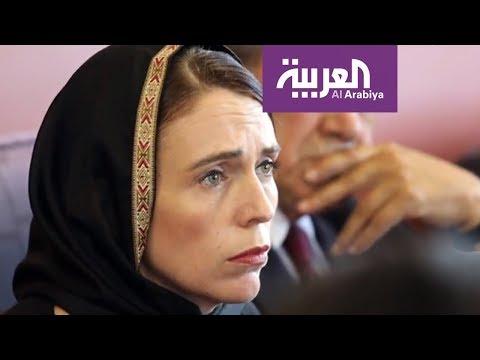 رئيسة وزراء نيوزيلندا ترتدي الحجاب تضامنا مع الجالية المسلمة  - 14:53-2019 / 3 / 16