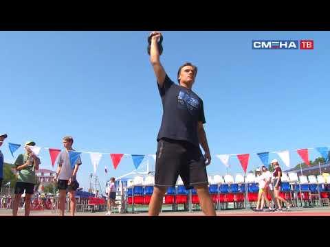 Фестиваль Русских Игр на третьей летней смене в ВДЦ «Смена»