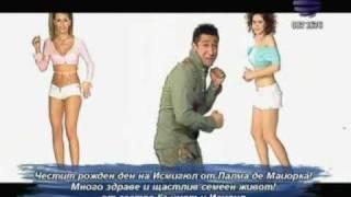 ilian - chestit rojden den 2008 (BUGARSKA)