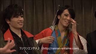 エン*ゲキ#03『ザ・池田屋!』開幕!囲み会見① 作・演出 池田純矢 出演...