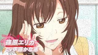 Cocoro Palette - GUMI (Ookami Shoujo to kuro oji)