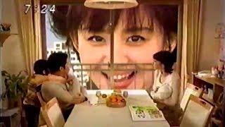 2006年ごろのアイダ設計のCMです。ウィンクの相田翔子さんが出演されて...