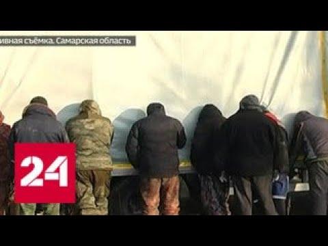 """Под Самарой задержана банда """"черных нефтяников"""" - Россия 24"""
