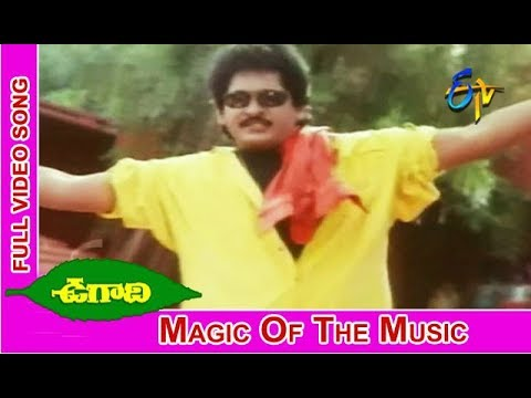 Magic Of The Music Full Video Song | Ugadi | SV. Krishna Reddy | Laila | Sudhakar | ETV Cinema