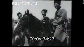 Ростов-на-Дону 1918 год