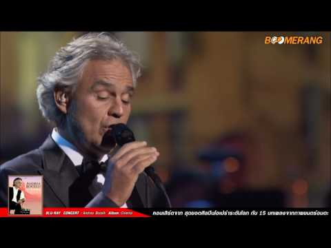 Andrea Bocelli : Moon River from Breakfast at Tiffanys