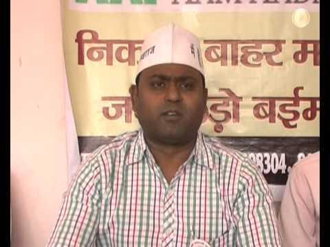 Dr. Prabhat Suman, AAP || Muzaffarpur, Bihar
