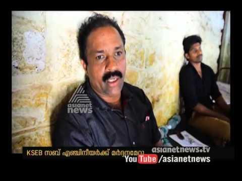 Anti-Socials attacked Nedumangad KSEB Sub Engineer   FIR 29 Jan 2016