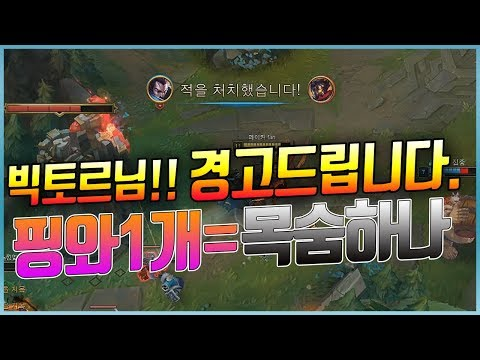 와드1개 값은...1킬이다!(League of legends Korea Challenger Yasuo !) thumbnail