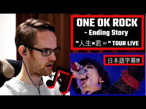 ONE OK ROCK REACTION!!! (Ending Story | Live at Yokohama)「日本語字幕」