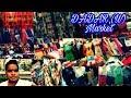 Boys,Girls & Kids Clothes In Cheap Price 100rs !! DADAR (W) !! Mumbai