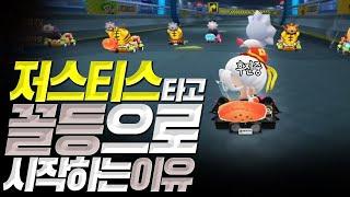 시즌2 레전드 저스티스, 일영, 장미꽃날개까지 풀세팅 …