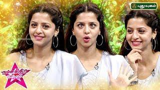 Natchathira Jannal – PuthuYugam tv Show