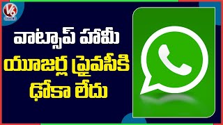 WhatsApp Gives Clarity Over New Privacy Policy | V6 News