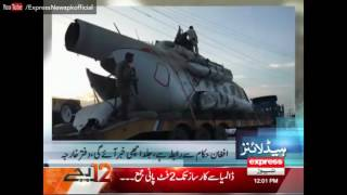 Express News Headlines - 12:00 PM | 6 August 2016