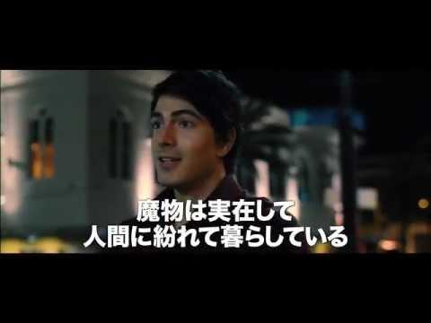 映画『ディラン・ドッグ デッド・オブ・ナイト』予告編