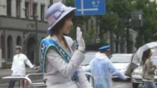 石坂浩二さん & ミスの皆さん よこはまパレード