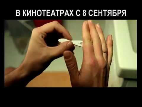 Беременный (Рекламный спот для ТВ №3)