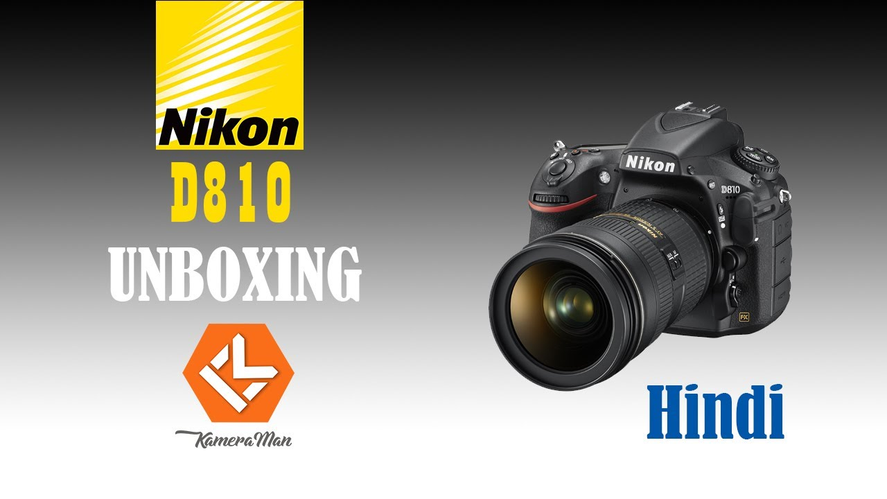 Nikon D810 DSLR Camera Unboxing    Hands on    Review    Price in India