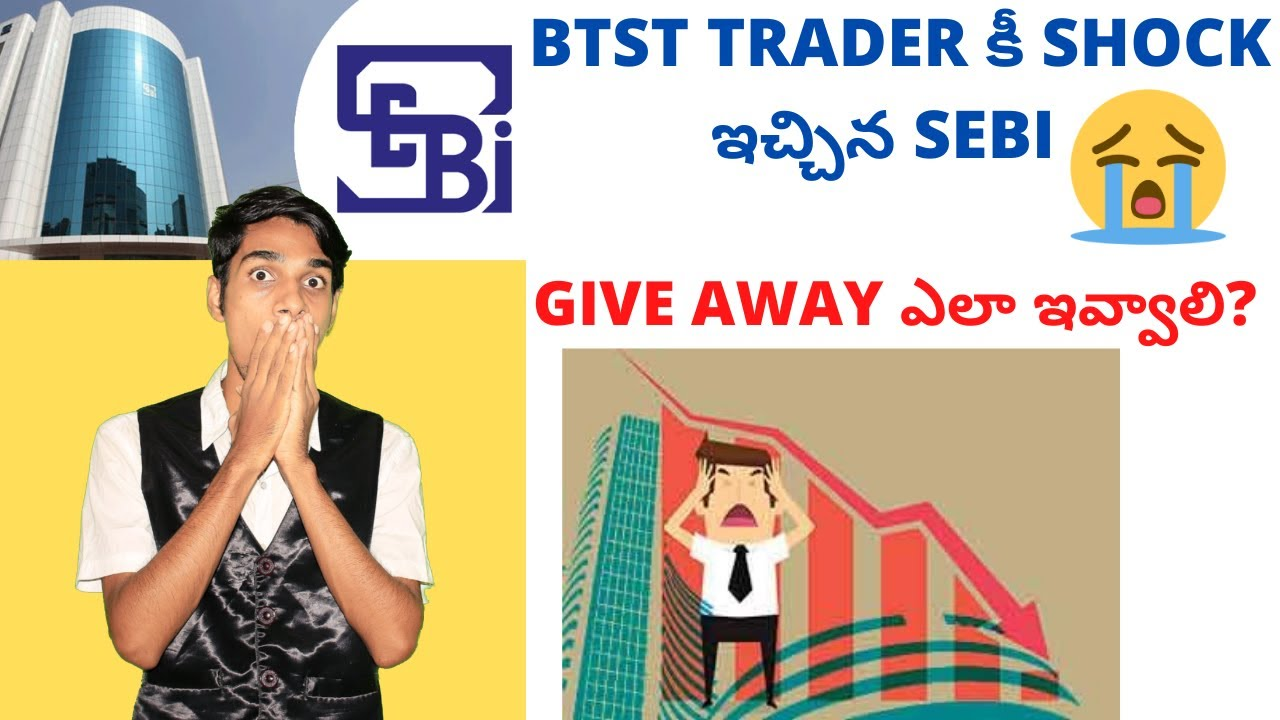 Sebi new rules and giveway updates🎉|big shock to btst traders😔📉📈😭