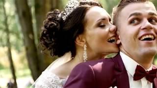 Максим и Кристина. Свадебный ролик