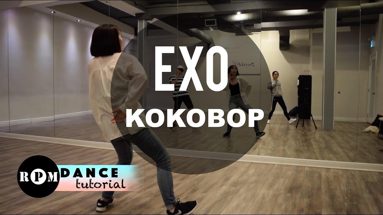 EXO 'Ko Ko Bop' Dance Tutorial (Chorus, Breakdown)