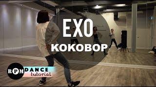 "Video EXO ""Ko Ko Bop"" Dance Tutorial (Chorus, Breakdown) download MP3, 3GP, MP4, WEBM, AVI, FLV Oktober 2017"