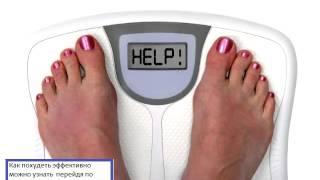 Аллен Карр легкий способ похудеть