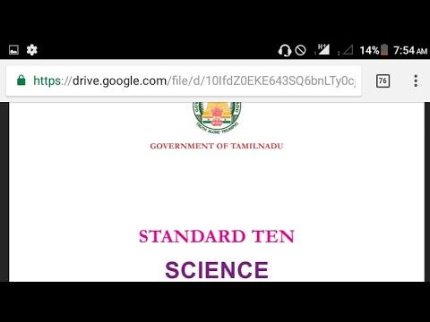 Samacheer Kalvi 10th Science Book English Medium