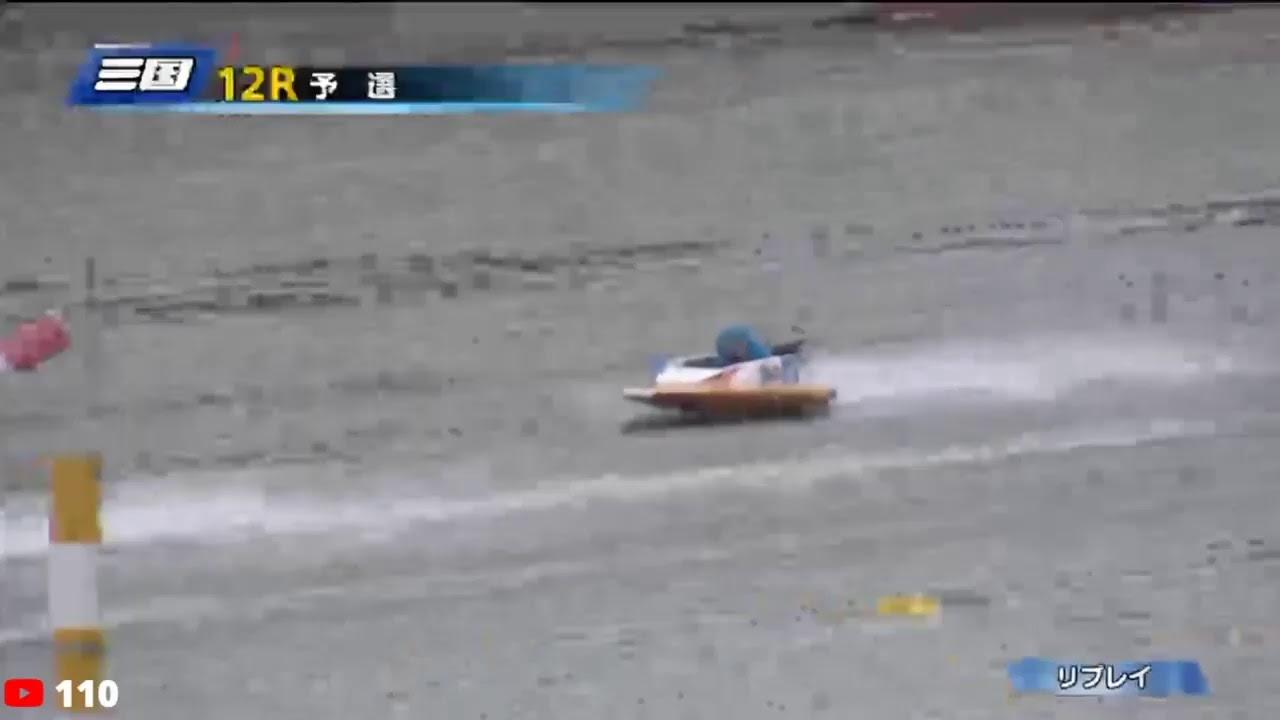 三国 ボート リプレイ レース