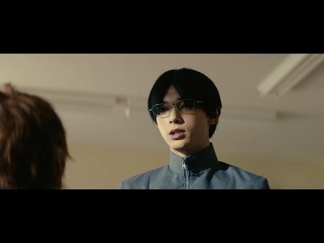 映画『BLEACH』石田雨竜(演:吉沢亮)キャラクターPV