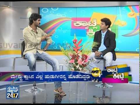 Kannada actor Chikkanna with Kwatle Keetle   Comedy Special   part1